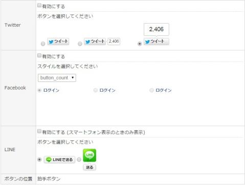 snsrenkei_compressed.jpg